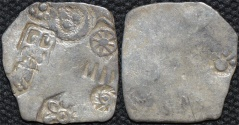 Ancient Coins - INDIA, MAGADHA: Series I AR punchmarked karshapana GH 48. RARE and SUPERB!