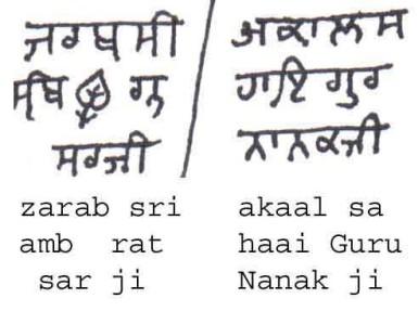 Ancient Coins - INDIA, SIKH, AE paisa, Amritsar, double line type, KM ---, Herrli 01.46