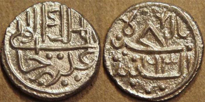 Ancient Coins - INDIA, ALI RAJAS of CANNANORE: Silver 1/5 rupee, error date AH 1631 (for 1231). SCARCE + SUPERB!