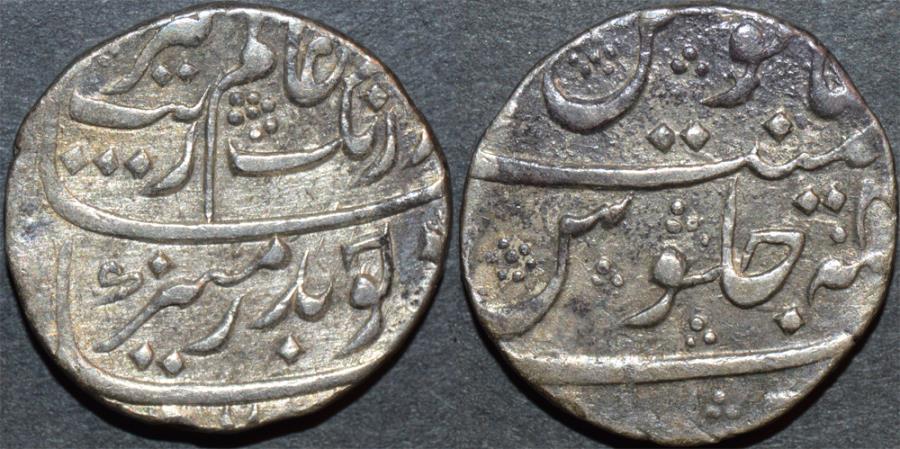 World Coins - INDIA, MUGHAL, Muhyi-ud-din Muhammad Aurangzeb 'Alamgir (1658-1707) AR rupee, Ahmedabad, RY 4x. CHOICE!