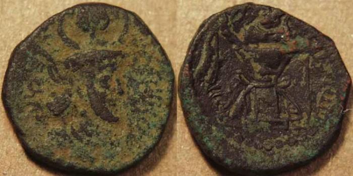 Ancient Coins - INDIA, KUSHANO-SASANIAN, Peroz II Kushanshah: Copper drachm, neat type. CHOICE!