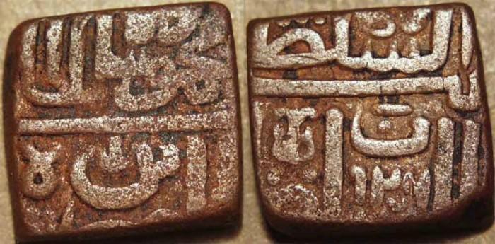 World Coins - INDIA, MALWA SULTANS, Mahmud Shah II (1510-1531) Copper falus, AH 927.