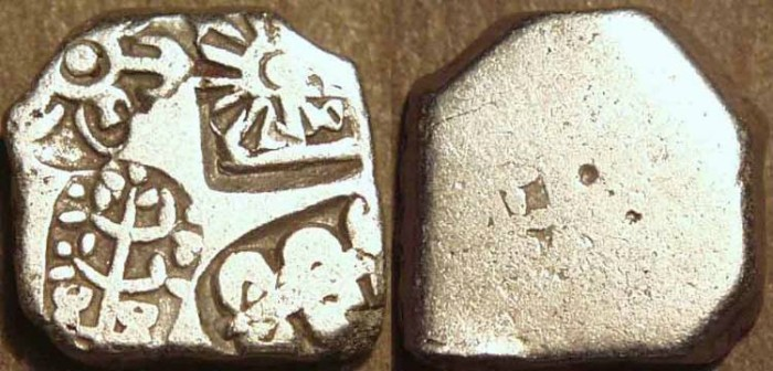 Ancient Coins - INDIA, MAURYA: Series Va punchmarked silver karshapana, GH 509. CHOICE!