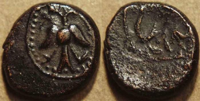 World Coins - INDIA, VIJAYANAGAR, Achyutaraya (1530-42) AE kasu, Madurai. SCARCE!