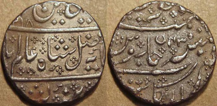 French India Silver Rupee In The Name Of Shah Alam Ii