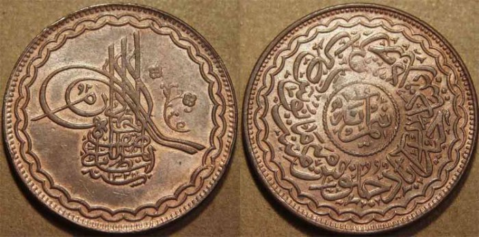 Ancient Coins - INDIA, HYDERABAD, Mir Mahbub Ali Khan (1868-1911) Toughra Series Copper 1/2 anna (1/32 rupee), Hyderabad, AH 1324, RY 40. SUPERB!