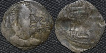 INDIA, ALCHON HUNS, Mehama Silver drachm, Crude style type, Göbl 74. SCARCE and CHOICE!
