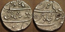 Ancient Coins - BRITISH INDIA, BOMBAY PRESIDENCY: Silver rupee in the name of Muhammad Shah (1719-1748), Munbai, RY 12. SCARCE!