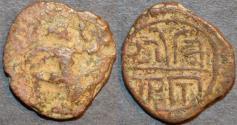 Ancient Coins - Vijayanagar: Hari Hara I AE kasu. RARE!