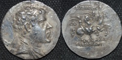 Ancient Coins - BACTRIA, Eukratides (Eucratides) AR tetradrachm, bare-headed type, CHOICE!