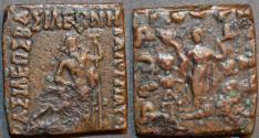 Ancient Coins - INDO-SCYTHIAN: Maues AE penta-chalkon, Poseidon/Yakshi. SCARCE!