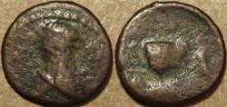 Ancient Coins - PARTHIA, ARTABANOS II (10-38 CE) Copper chalkous, Ecbatana, Sell 61.12. SCARCE!