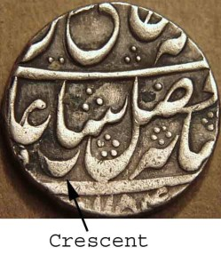 Ancient Coins - BRITISH INDIA, BENGAL PRESIDENCY: Silver half rupee in the name of Shah Alam II, Murshidabad,  RY