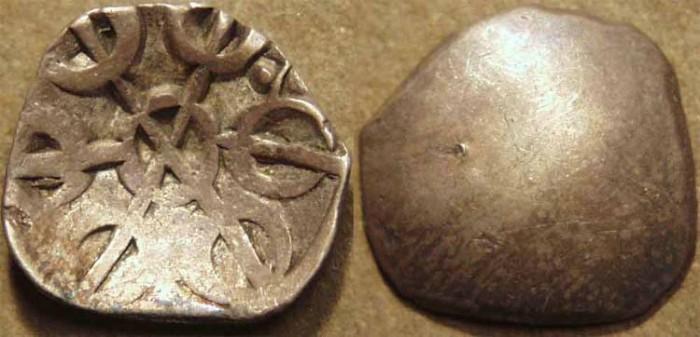 Ancient Coins - INDIA, GANDHARA janapada, Silver 1/8 satamana, Type 2. CHOICE!