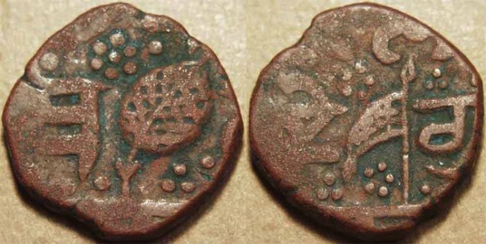Ancient Coins - INDIA, SIKH, AE paisa, Amritsar, flag left type with tip down, KM 7.22, Herrli 01.62