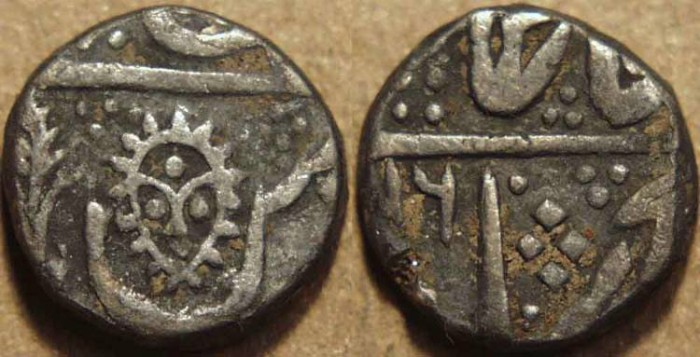 World Coins - INDIA, INDORE, Silver 1/4 rupee in the name of Shah Alam II, Malharnagar mint, dated AH (12)16. UNLISTED DATE!
