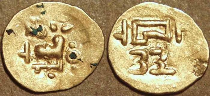 World Coins - INDIA, EASTERN GANGAS, Bhanudeva III ? (1352-78) Gold fanam, Year 23. RARE & SUPERB!