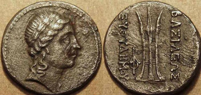 Ancient Coins - Bactrian Kingdom: Euthydemos II Nickel Di-chalkon: SCARCE!
