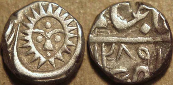 Ancient Coins - INDIA, INDORE, Silver 1/4 rupee in the name of Shah Alam II, Malharnagar mint, dated AH 1289. CHOICE!