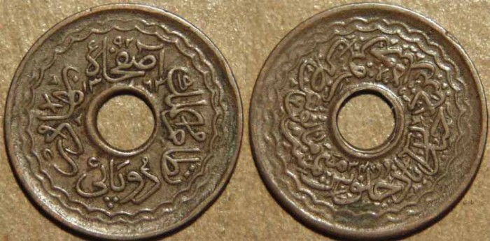 World Coins - INDIA, HYDERABAD, Mir Usman Ali Khan (1911-48) Second Series Copper 2 pai (1/96 rupee), Hyderabad, AH 1363, RY 34. CHOICE!