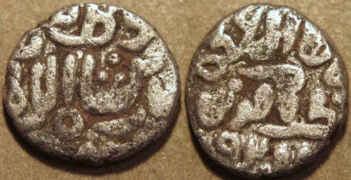 World Coins - INDIA, DELHI SULTANATE, Qutb al-din Mubarak (1316-20) Billon 4-gani