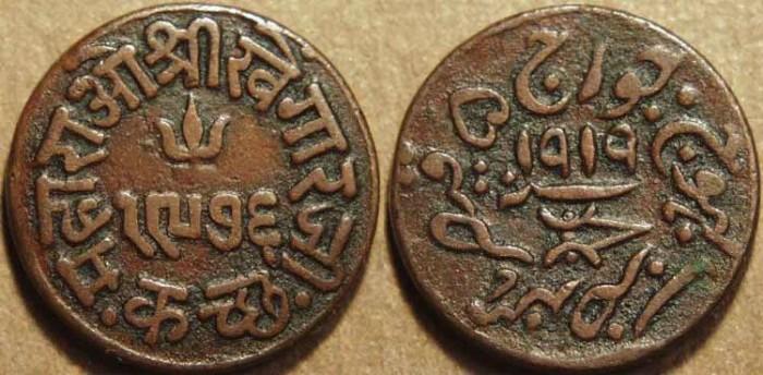 Ancient Coins - INDIA, KUTCH, Khengarji III Copper trambiyo (1/48 kori), naming George V, 1919. CHOICE!