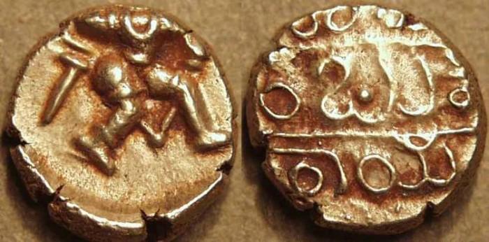 Ancient Coins - INDIA, Vijayanagar: Bukka Raya I (1344-77) AV pagoda. RARE!