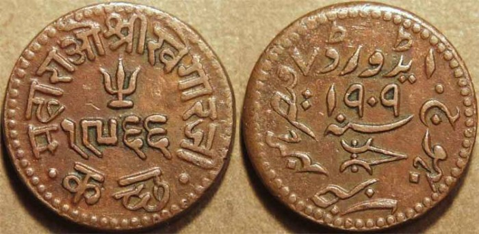 Ancient Coins - INDIA, KUTCH, Khengarji III Copper dokdo (1/24 kori), naming Edward VII, 1909. CHOICE!
