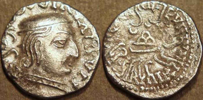 Ancient Coins - INDIA, WESTERN KSHATRAPAS: Damajadasri II (232-233 CE) Silver drachm, year S. 154. SCARCE!