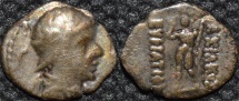 BACTRIA, Eukratides (Eucratides) AR obol, helmeted type with Herakles reverse. RARE and CHOICE!