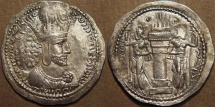 SASANIAN: Shapur I (240-271) Silver drachm, RARE and SUPERB! Priced to sell!