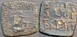 Ancient Coins - INDO-SCYTHIAN: Maues AR drachm: Helios/Zeus type. RARE!