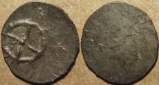 Ancient Coins - INDIA, KADAMBAS of BANAVASI: Anepigraphic potin unit, chakra type. RARE and SUPERB!