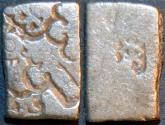 Ancient Coins - INDIA, MAURYA: Series VIb punchmarked silver karshapana, GH 566. CHOICE!