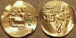Ancient Coins - INDIA, EASTERN GANGAS, temp. Bhanudeva IV (1414-34) Gold fanam, Year 4. RARE & SUPERB!