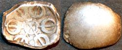 Ancient Coins - INDIA, GANDHARA janapada, Silver 1/8 satamana, Type 6. CHOICE!