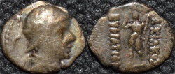 Ancient Coins - BACTRIA, Eukratides (Eucratides) AR obol, helmeted type with Herakles reverse. RARE and CHOICE!