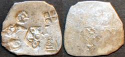 Ancient Coins - INDIA, MAGADHA: Series I AR punchmarked karshapana GH 259. RARE and CHOICE!