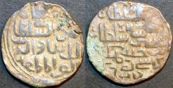 Ancient Coins - INDIA, BENGAL SULTANATE, Nasir al-Din Nusrat (1519-31) Silver tanka, Dar al-Darb, B805
