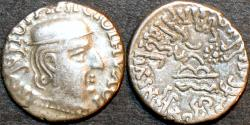 Ancient Coins - INDIA, WESTERN KSHATRAPAS: Rudrasena I (c.199-222 CE) Silver drachm, as Mahakshatrapa, Legend A, year S. 125. CHOICE!