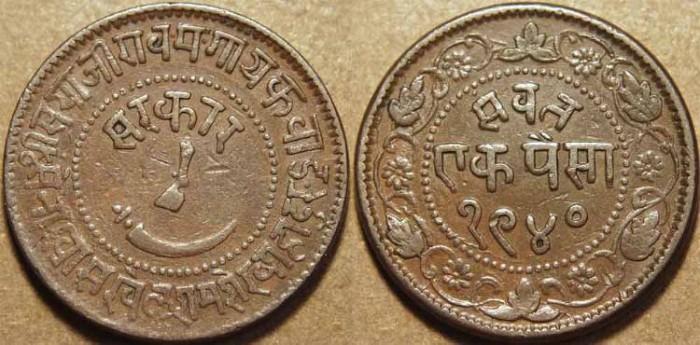 World Coins - INDIA, Baroda, Sayaji Rao III (1875-1938) AE paisa, Baroda mint, curved legend, centered, VS 1940.