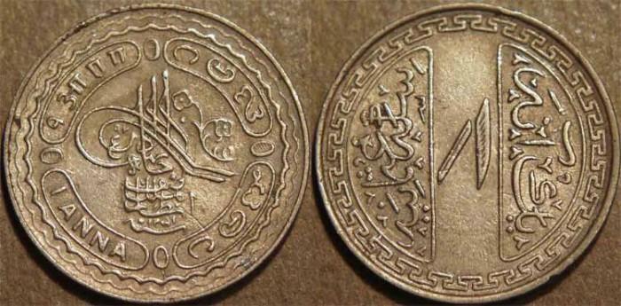 Ancient Coins - INDIA, HYDERABAD, Mir Usman Ali Khan (1911-48) First Series Copper-Nickel 1 anna (1/16 rupee), round type, Hyderabad, AH 1351. SUPERB!