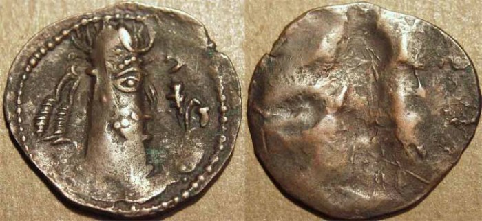 Ancient Coins - INDIA, HEPHTHALITES, ALCHON HUNS, Narendra Billon drachm. SCARCE & CHOICE!
