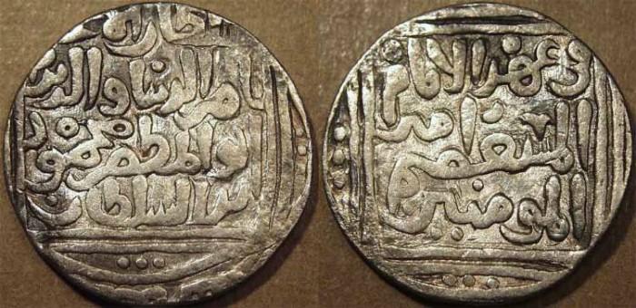 World Coins - INDIA, DELHI SULTANATE, Nasir al-din Mahmud (1246-66) Silver tanka of Hadrat Dehli. CHOICE!
