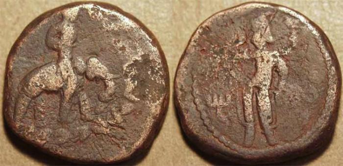 Ancient Coins - INDIA, KUSHAN: Huvishka AE tetradrachm, Elephant-rider/4-armed Oesho (Siva), heavy weight type. SCARCE!