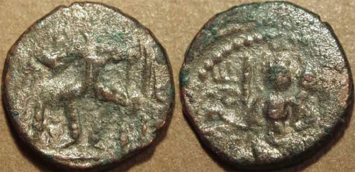 Ancient Coins - INDIA, Kushan: Vasudeva II AE drachm or 1/4 unit. SCARCE + CHOICE!