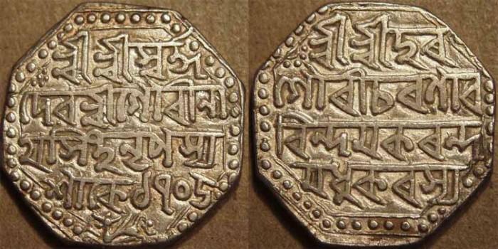 Ancient Coins - INDIA, ASSAM: Gaurinatha Simha Silver octagonal Rupee, dated S.1705. SUPERB!