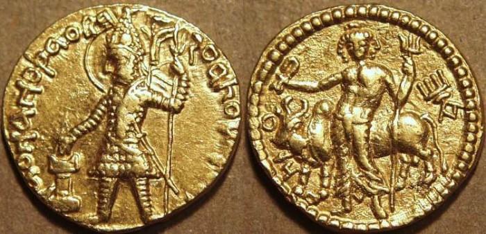 Ancient Coins - Kushan: Vasudeva I AV dinar, 3-faced Siva reverse. RARE!