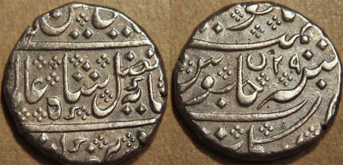 World Coins - FRENCH INDIA: Silver rupee in the name of Shah Alam II, Arcot, AH 1204, RY 29. SUPERB!