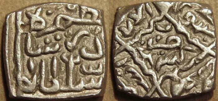 Ancient Coins - INDIA, KASHMIR SULTANS, Nazuk (Nadir) Shah (1540-1546) Silver sasnu. RARE + CHOICE!